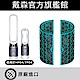 【outlet限量銷售】Dyson 戴森 活性碳濾網 TP04/HP04/DP04 product thumbnail 2