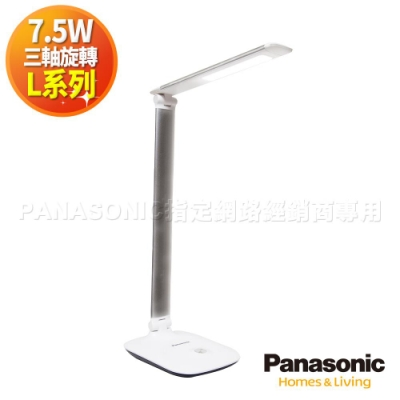 Panasonic國際牌 LED 觸控式三軸旋轉檯燈 HH-LT0608P09-太空銀