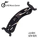 JYC JH-011 扣壓式伸縮調整肩墊(4/4-3/4共用)