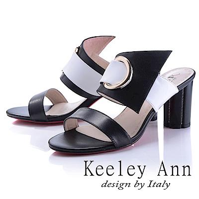 Keeley Ann 時尚美學~亮眼撞色個性釦環真皮高跟拖鞋(白色-Ann)