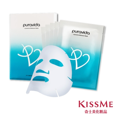 KISSME台灣奇士美 puravida保濕修護微乳面膜(25mlx5)