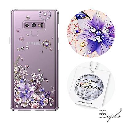 apbs Samsung Galaxy Note9 施華彩鑽防震雙料手機殼-祕密...