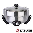 TATUNG大同 4公升不鏽鋼電火鍋(TSB-4015S)