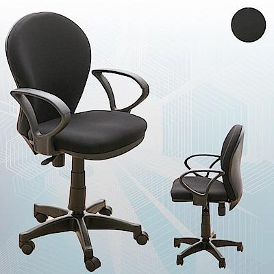 【A1】亞伯斯人體工學D扶手電腦椅/辦公椅-黑色1入