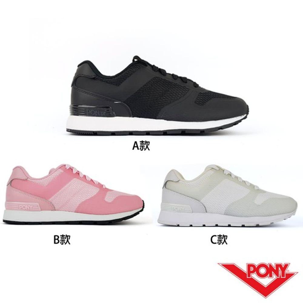 【PONY】SOLA 系列-粉彩系列復古休閒鞋-女-3色