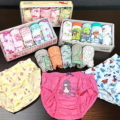 兒童內褲三角褲 韓國寶寶純棉內褲-盒裝5件入