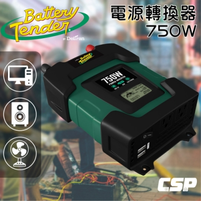 【Battery Tender】BT750電源轉換器750W(模擬正弦波)電池轉換110V