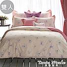 Tonia Nicole東妮寢飾  凡爾賽花園環保印染100%精梳棉兩用被床包組(雙人)
