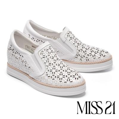 休閒鞋 MISS 21 日常百搭鏤空造型全真皮內增高休閒鞋-白