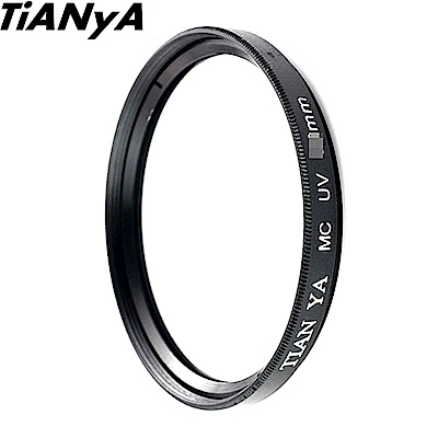 Tianya MC-UV濾鏡多層膜濾鏡46mm保護鏡46mm濾鏡(2層鍍膜)