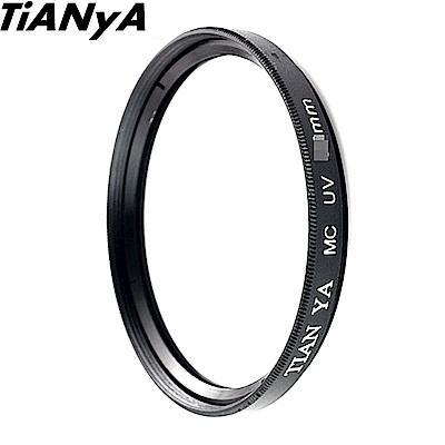 Tianya MC-UV濾鏡多層膜濾鏡72mm保護鏡72mm濾鏡(2層鍍膜)