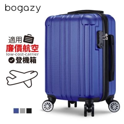 Bogazy 簡易格調 18吋登機箱(軍艦藍)