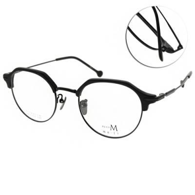 MA-JI MASATOMO 光學眼鏡 設計眉框款 鈦/黑-霧黑#PMJ054 C4