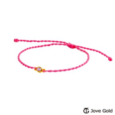Jove gold漾金飾 小親親黃金繩手鍊-粉色