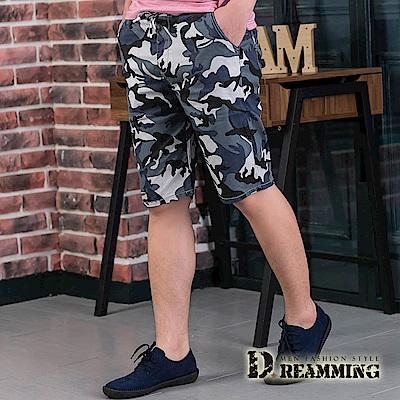 Dreamming 型男印花迷彩鬆緊抽繩休閒工作短褲-藍灰