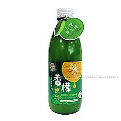生活-新優植台灣香檬原汁100%-300mlx1瓶