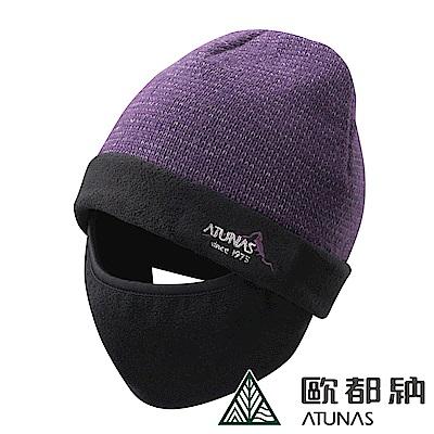 【ATUNAS 歐都納】羊毛護頸保暖毛帽(A-A1851紫/刷毛圍脖/禦寒配件)