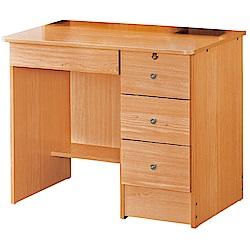 綠活居 馬特3尺木紋四抽書桌/電腦桌(三色)-90x57x75cm免組