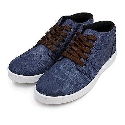 BuyGlasses 樸素暈染斜紋布休閒鞋-藍