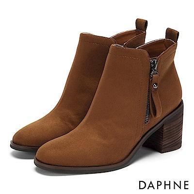 達芙妮DAPHNE 短靴-原色絨面雙側拉鏈木紋粗跟靴-棕