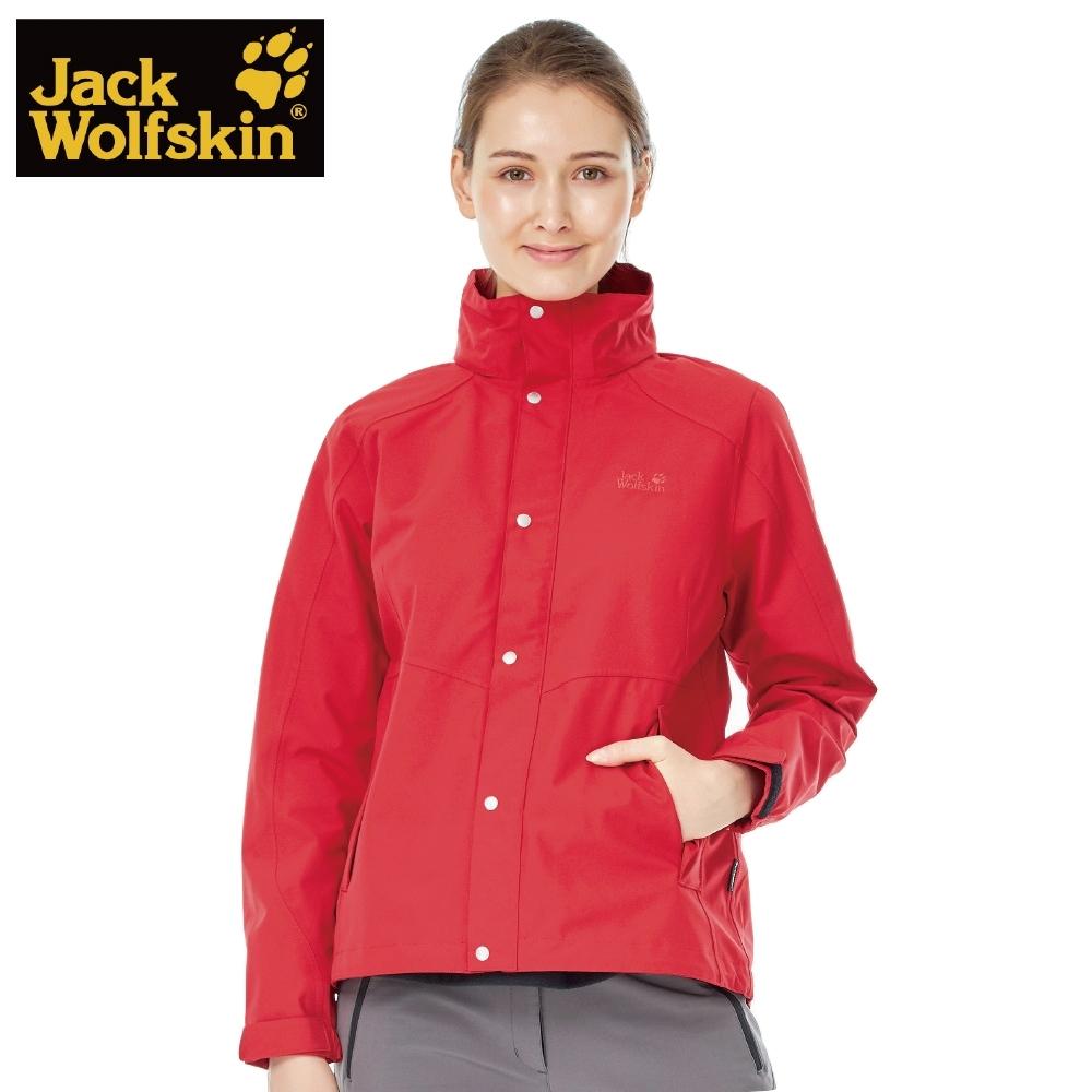 【Jack wolfskin 飛狼】女 Sympatex 3L 防風防水透氣外套 單件式『橘紅』