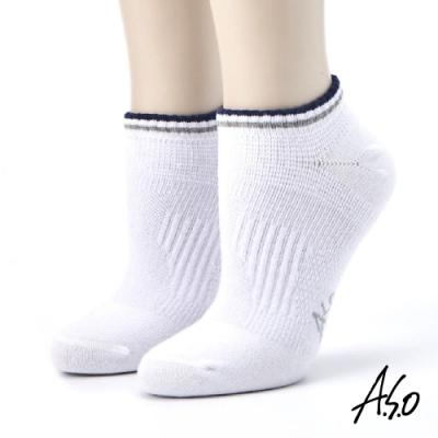 A.S.O長效抑菌系列-襪口條紋船形襪-白色