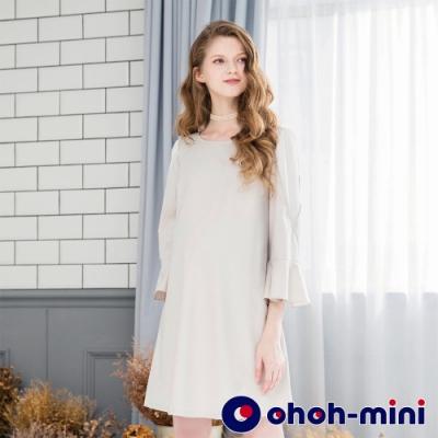【ohoh-mini 孕婦裝】宴會款優雅A字裙洋裝
