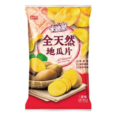 卡迪那 全天然地瓜片原味(90g)