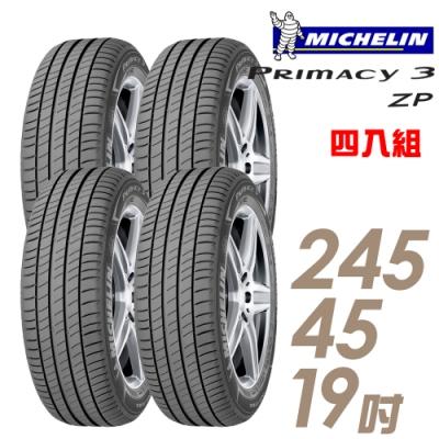 【米其林】PRIMACY <b>3</b> ZP 高性能輪胎_四入組_245/45/19(PRI3ZP)