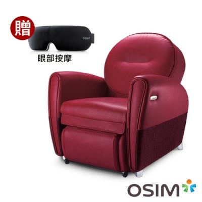 OSIM 8變小天后 OS-875 + 護眼樂AIR OS-1202