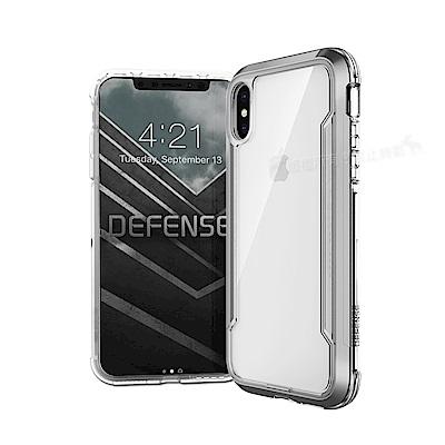 DEFENSE 刀鋒極盾Ⅲ iPhone XS Max 6.5吋 耐撞擊手機殼(清透銀)
