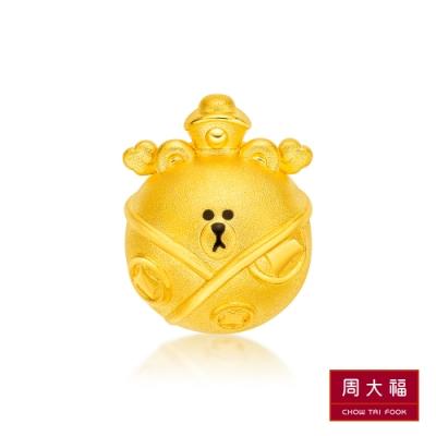 周大福 Line Friends系列 圓滾滾財神造型BROWN黃金路路通串飾/串珠