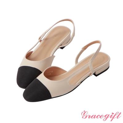 Grace gift-撞色後空繫帶低跟鞋 米白