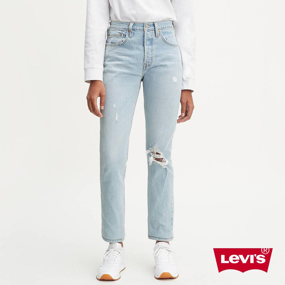 Levis 女款 501 Skinny 高腰排釦牛仔長褲 刷破