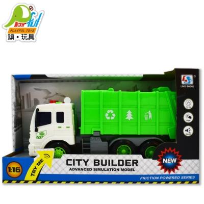 【Playful Toys 頑玩具】語音垃圾車