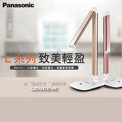 【國際牌Panasonic】L系列 太空銀 輕盈智慧觸碰式LED檯燈