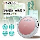 【SANSUI山水】UV殺菌燈智慧掃地機器人附虛擬牆 SW-Q6