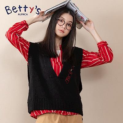 betty's貝蒂思 立V領縮下擺條紋上衣(紅色)