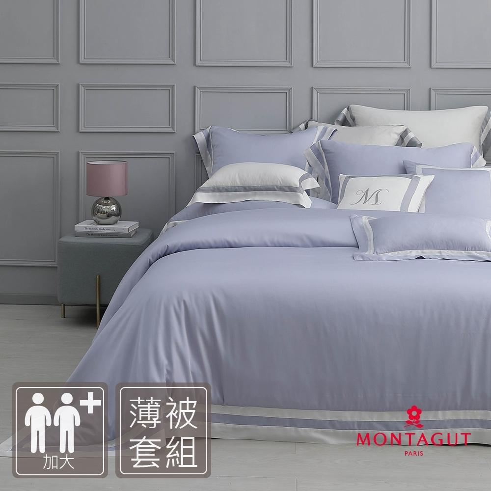 MONTAGUT-羅蘭紫-300織紗萊賽爾纖維天絲-薄被套床包組(加大)