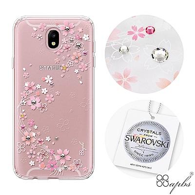 apbs Samsung Galaxy J7 Pro 施華彩鑽防震雙料手機殼-天...