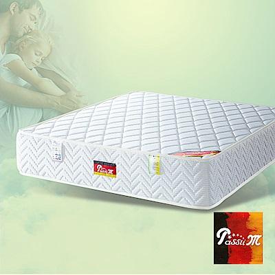 PasSlim旅行者 飯店商務級 運動乳膠獨立筒床墊  雙人5尺 硬護邊