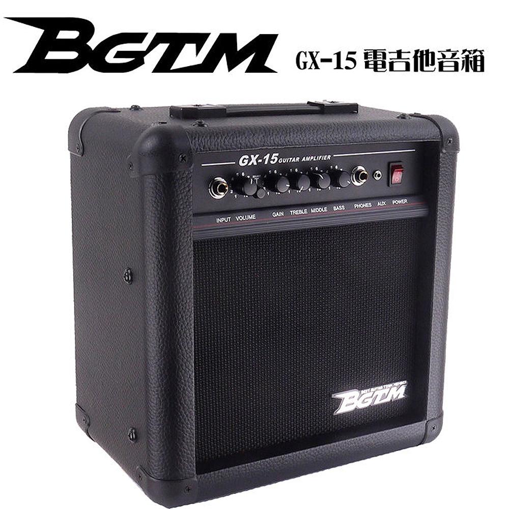 BGTM GX-15 電吉他音箱(15W)