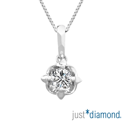 Just Diamond The Atrium凡爾賽庭園系列18K金鑽石吊墜