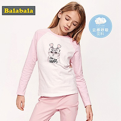 Balabala巴拉巴拉-萌樣圖案長袖T恤-女(3色)