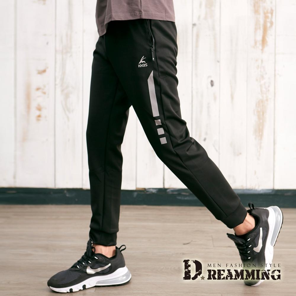 Dreamming 潮流百搭抽繩休閒縮口運動長褲 鬆緊 慢跑褲-共二色 (黑色)