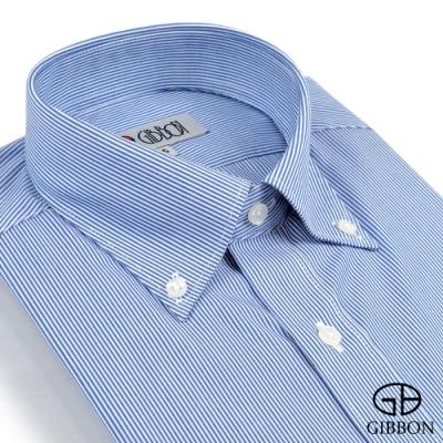 GIBBON 嚴選商務條紋長袖襯衫‧藍色