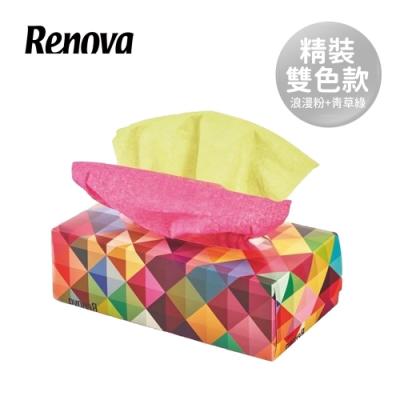 Renova葡萄牙天然彩色抽取式面紙1入-精裝雙色款(浪漫粉+青草綠)《滿800出貨》
