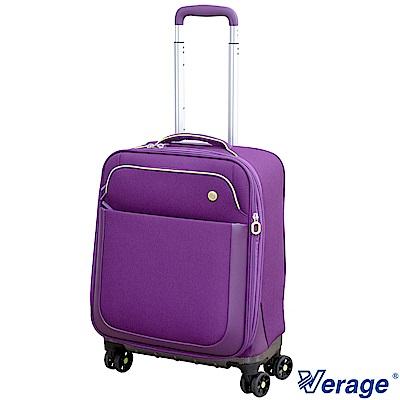 Verage ~維麗杰 19吋悠活行者系列登機箱 (紫)