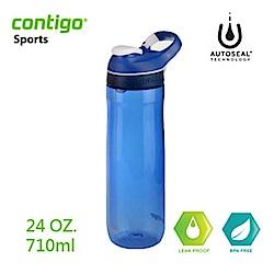 美國CONTIGO Cortland直飲水壺710cc-藍色