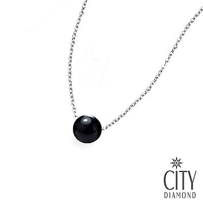 City Diamond引雅 【開運手作設計 】天然黑瑪瑙單顆項鍊